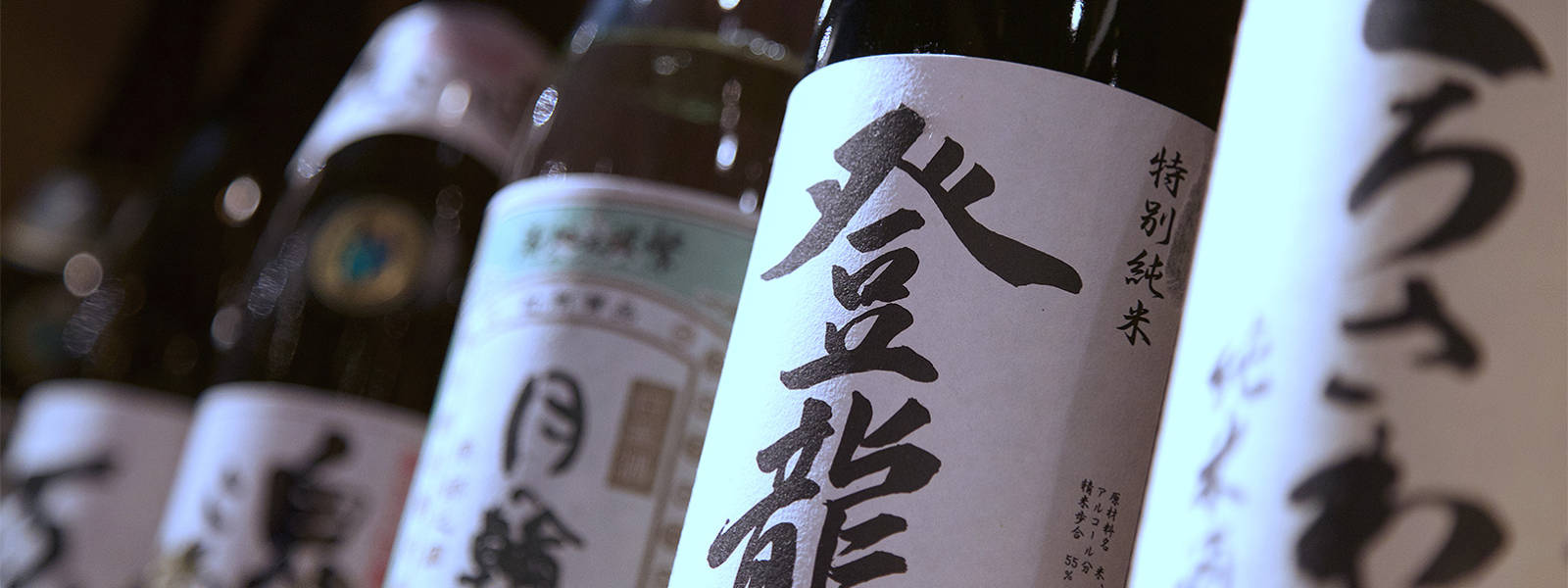 Origami Sake Selection