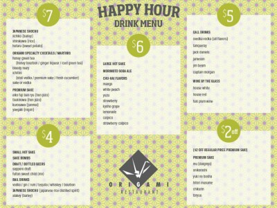 Origami Happy Hour Drink Menu
