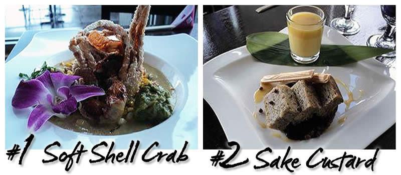 Aofd Shell Crab and Sake custard