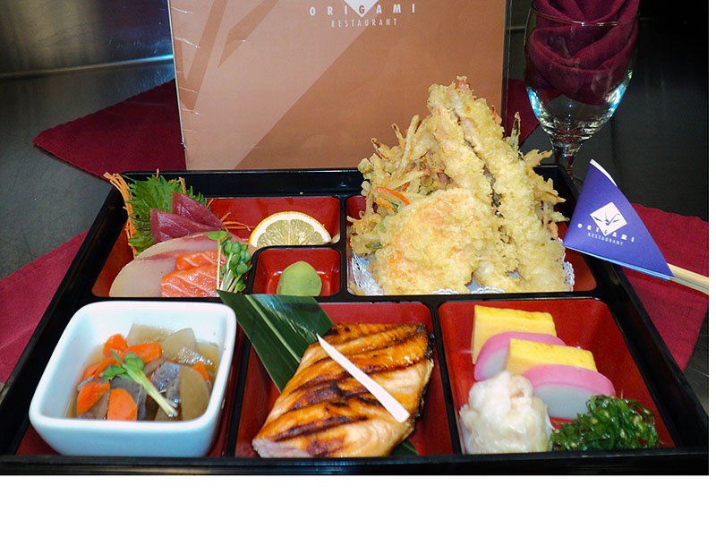 Uptown Japanese Sushi Sashimi Bento Izakaya Cuisine Fine Dining Minneapolis Minnesota