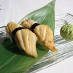 Anago - Sea Eel ... $2.75/7.00