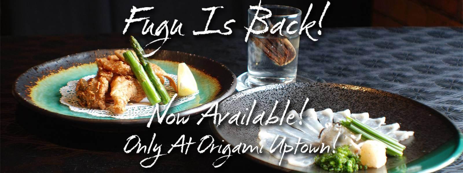 Fugu (Blowfish) at Origami Uptown