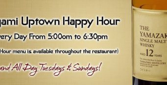 Happy Hour All Day Tuesdays & Sundays